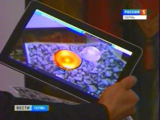 В Кудымкаре детям-инвалидам Дед Мороз подарил планшеты