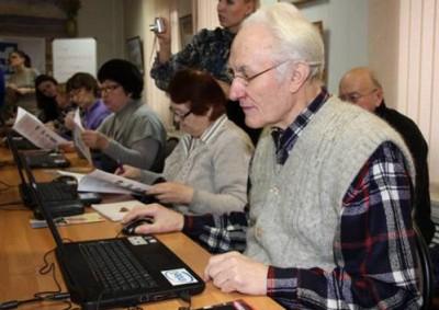 Как получить кредит пенсионеру и в каком банке