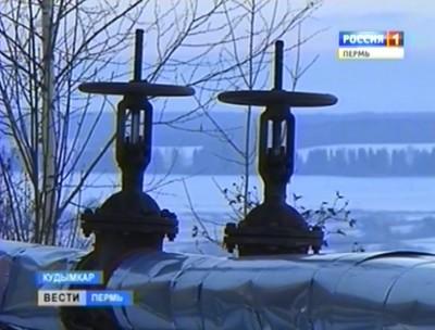 В Кудымкаре взорвался основной отопительный котёл