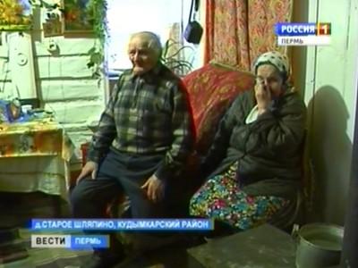 Репрессированных стариков решено переселить куда подальше