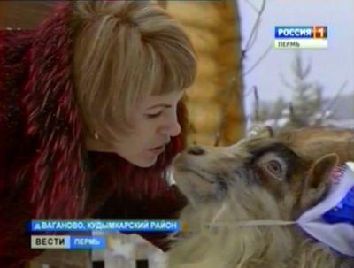 козёл Иван