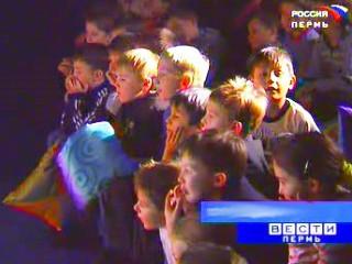 дети зрители