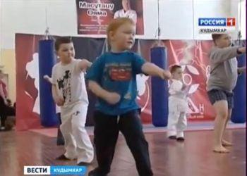 детский киокушинкай