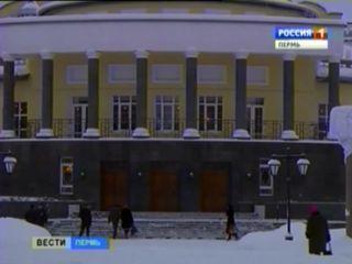 Драмтеатр Кудымкар