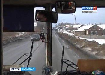 автобус Кудымкар