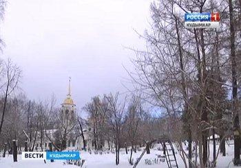 погода Кудымкар