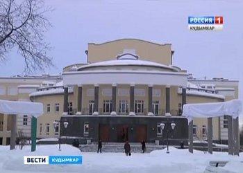Кудымкарский театр