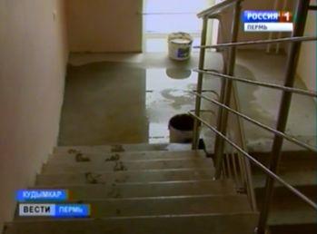 Драмтеатр промок