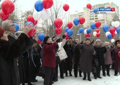 В Кудымкаре отметили день героев Отечества
