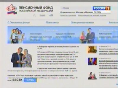 Где оформить пенсию по инвалидности в москве