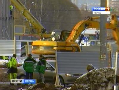 В Перми начинают строительство
