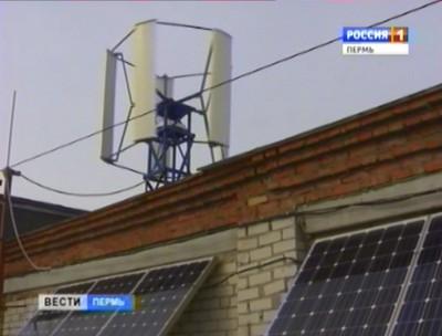 Ветродвигатель и солнечные батареи- это выгодно!