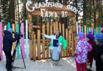 Итоги реализации этнокультурных проектов в Коми-Пермяцком округе