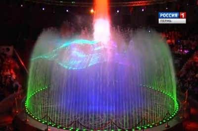 фонтан цирк