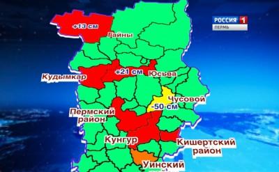 Новости в железногорске-илимском иркутской области