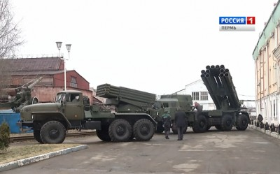 «Мотовилихинские заводы» отправили партию «Торнадо-Г» клиенту