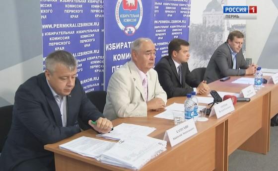 Партиям определили места вбюллетене навыборах депутатов Новгородской областной думы