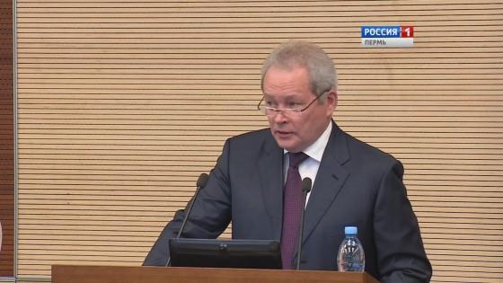 Руководитель Прикамья дал оценку работы краевого Законодательного собрания 2-го созыва