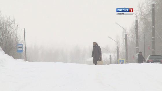 Гремячинск