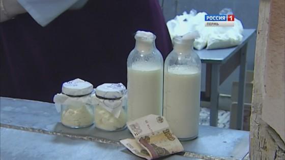 молочная кухня