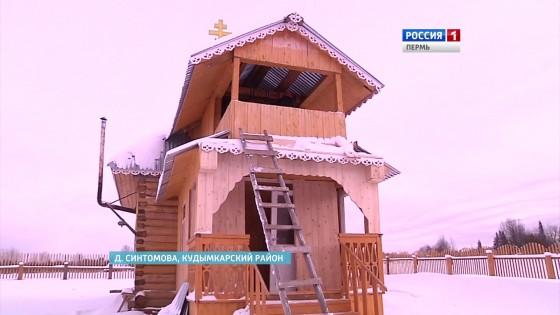 Вернувшиеся с Украины сёстры возрождают родную деревню