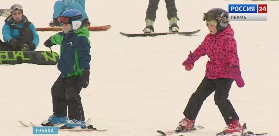 дети горнолыжники