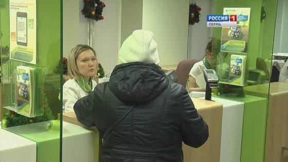 Ипотечный портфель Сбербанка вПетербурге вырос на23%