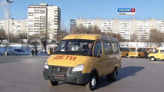 микрoaвтoбус