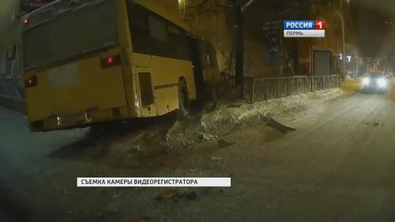 aвтoбус ДТП