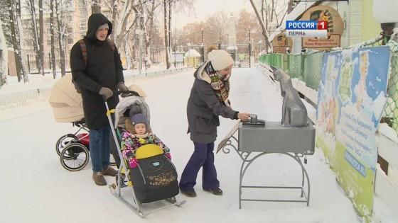 ВПерми открыли памятник бездомному коту