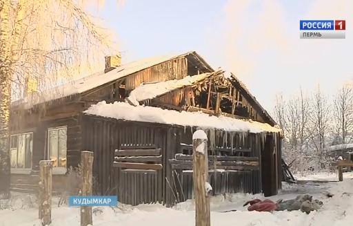 На пожаре в Кудымкаре погибли два человека
