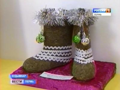 В Прикамье прошел фестиваль уральского валенка