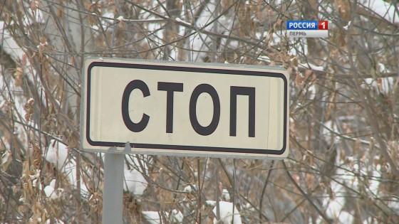 ДТП вОрске: Автомобиль «КамАЗ» сбил 36-летнюю женщину на«зебре»