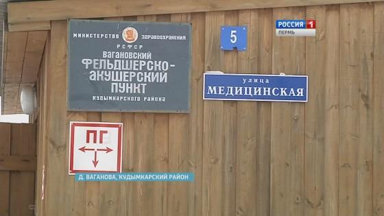 Жители Ваганова: Надо будет - до Путина дойдём!