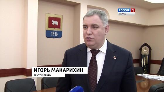 Игорь Макарихин