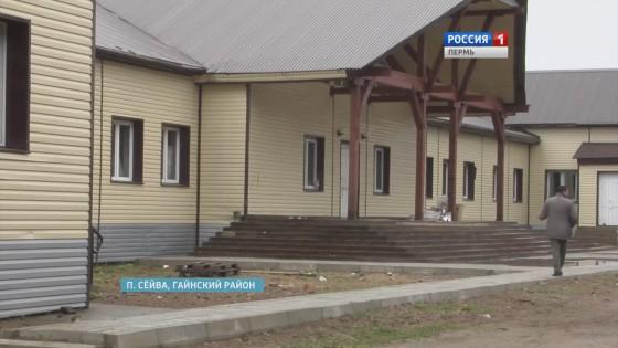 В поселке Сёйва завершено строительство школы