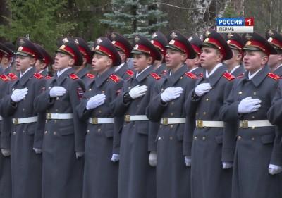 В Кудымкарском районе состоялся кадетский фестиваль