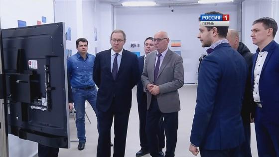 Самойлов РТПЦ