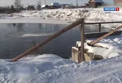 Мост отремонтировали после вмешательства прокуратуры