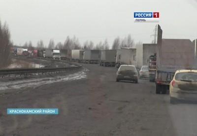 дорога под Краснокамском