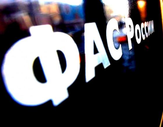 Предписание главам субъектовРФ зарост тарифов накоммунальные услуги