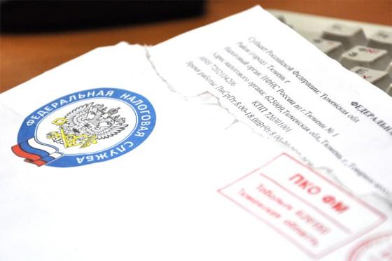 О работе ИФНС Пермского края на предстоящей неделе