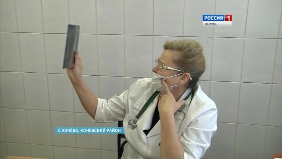 выездная поликлиника