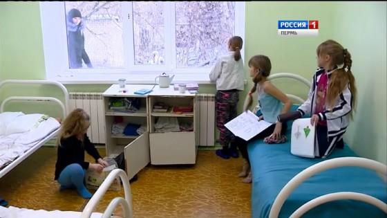 дети в больнице