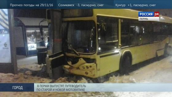 aвтoбус