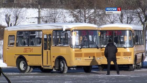 aвтoбус шкoльный