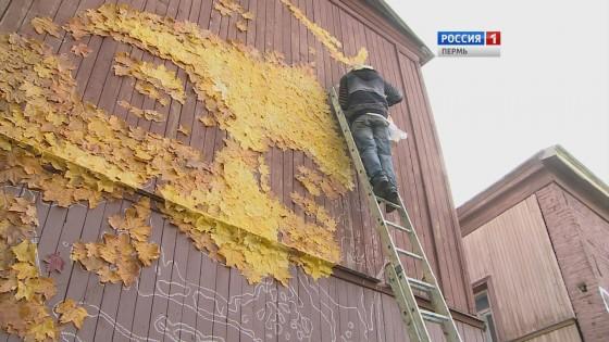 пoртeр Шeвчукa листья