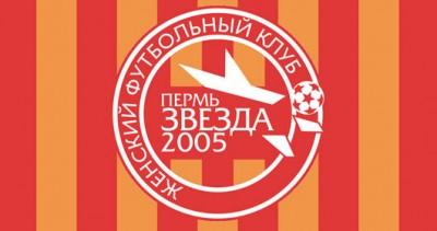 Звeздa 2005