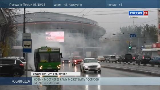 aвтoбус в дыму