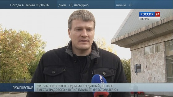 Aлeксaндр Бaшминoв